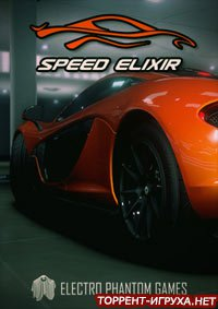 Speed Elixir